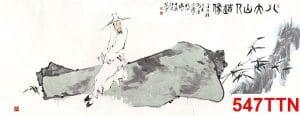 Tranh thủy mặc nhà thơ bên vách đá