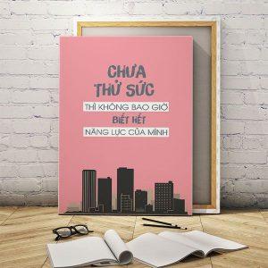 chua-thu-suc-thi-khong-bao-gio-biet