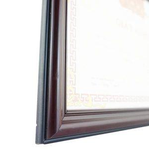 Họa tiết khung giấy khen BK08